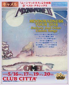 CAMEL_Moonmadness-tour-2018