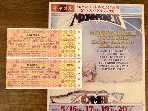 camel_ticket